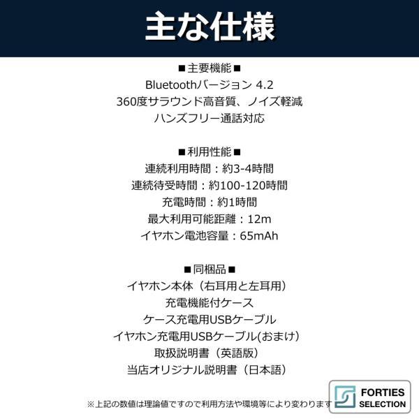 Bluetooth イヤホン 両耳 高音質 TWS ブルートゥース ワイヤレスイヤホン iPhone Android イヤフォン 充電ケース付 iPhoneXS XR XS Max対応 forties 10