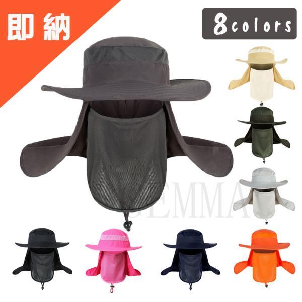 翌日UVカット帽子紫外線対策用日よけ帽子首元ガード仕様メンズキャップ釣りぼうしレディース釣り・アウトドア・農作業メッシュ