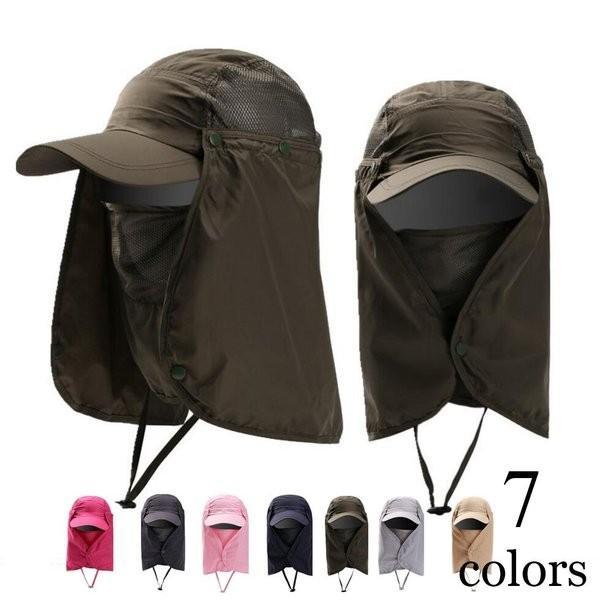 UVカット帽子 紫外線対策用 ハット 2way日よけ帽子 メンズ レディース 釣り・アウトドア・農作業 メッシュ&首元まで完全防備 fortuna-gemma