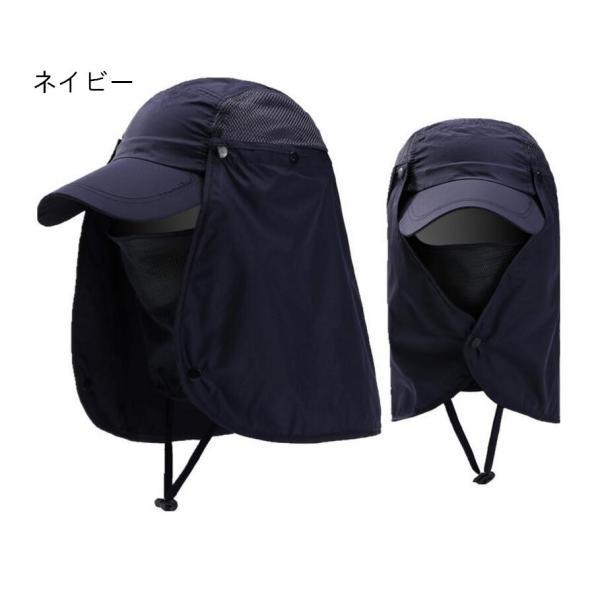 UVカット帽子 紫外線対策用 ハット 2way日よけ帽子 メンズ レディース 釣り・アウトドア・農作業 メッシュ&首元まで完全防備 fortuna-gemma 05