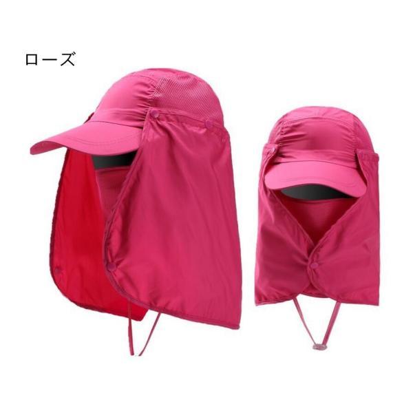 UVカット帽子 紫外線対策用 ハット 2way日よけ帽子 メンズ レディース 釣り・アウトドア・農作業 メッシュ&首元まで完全防備 fortuna-gemma 08