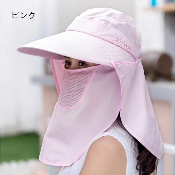 つば広帽子 レディース UVカットハット 紫外線対策 サンバイザー 取外し可 折畳み可 日焼け止め オシャレ 大人気 アウトドア 春夏秋 おしゃれ 新作 fortuna-gemma 04