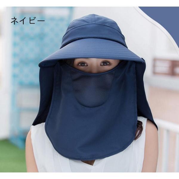 つば広帽子 レディース UVカットハット 紫外線対策 サンバイザー 取外し可 折畳み可 日焼け止め オシャレ 大人気 アウトドア 春夏秋 おしゃれ 新作 fortuna-gemma 08
