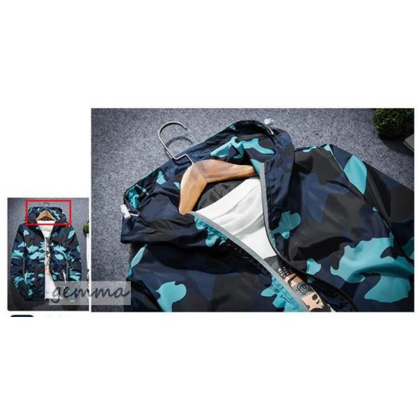 ウインドブレーカー  メンズ 迷彩柄 ジャンパー マウンテンパーカー メンズジャケット 薄手 ライトアウター ジップパーカーブルゾン カジュアル オシャレ 防風|fortuna-gemma|13