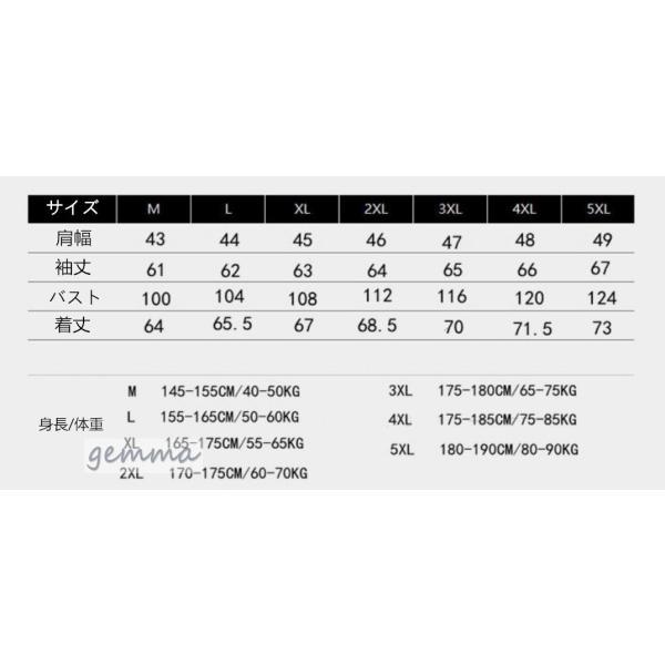 ウインドブレーカー  メンズ 迷彩柄 ジャンパー マウンテンパーカー メンズジャケット 薄手 ライトアウター ジップパーカーブルゾン カジュアル オシャレ 防風|fortuna-gemma|16
