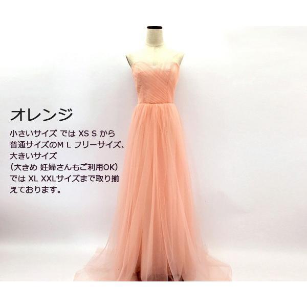 bdb2b3b424d4e ... ウェディングドレス イブニングドレス 二次会 編み上げ ロングドレス カラードレス ロングドレス結婚式 演奏会 ...