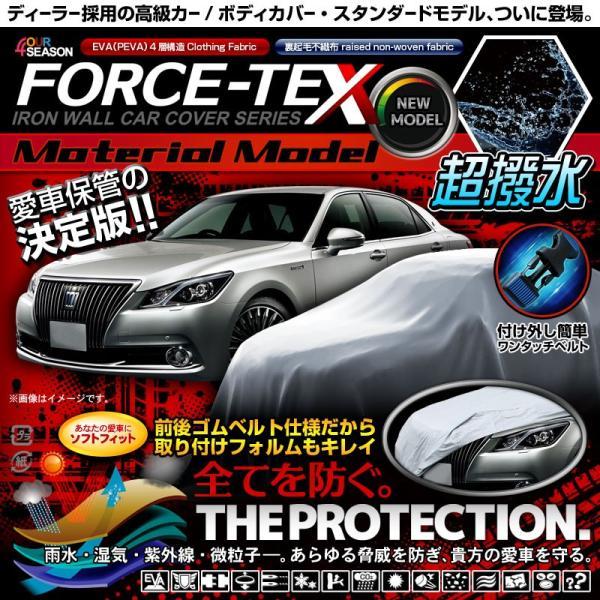ボディカバー カーカバー 車カバー 自動車カバー 車体カバー ガレージ用品 XXLサイズ|fortune|02