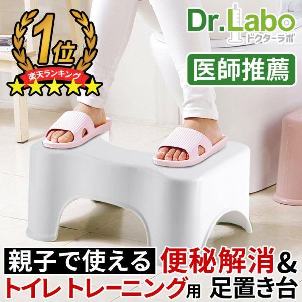 【クーポンで20%OFF】 トイレ 踏み台 洋式 トイレ用 足置き台 お通じ解消 便秘解消 美肌 ストレス解消 快便 トイレ 踏み台 zak-toiletstand|fortune