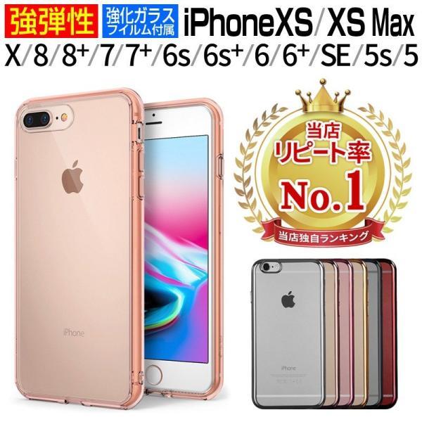 f033372cf9 iPhone XS MAX iPhone XS iPhone7 PLUS iphone7 耐衝撃 全面保護 360度フルカバー ...