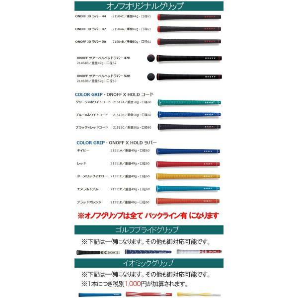 オノフ 2017 KURO 黒 フェアウェイアームズ フェアウェイウッドスーパー チタン スプーン 3W  モトーレ スピーダー  エボリューション forward-green 08