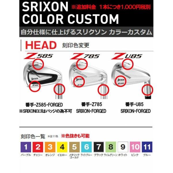 レフティ(左用) スリクソン NEW ZシリーズZ 585 アイアン  NS モーダス  スチールシャフト 6本セット(#5〜PW) MODUS3 TOUR120/105/105DST/システム125   Z585|forward-green|04
