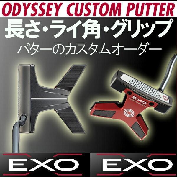 オデッセイ EXO(エクソー) パター インディアナポリス(INDIANAPOLIS) ネオマレット型(マレットタイプ)  ODYSSEY EXO|forward-green