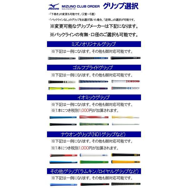 ミズノ MP-66 アイアン  ライフル プロジェクトX シリーズ  プロジェクトX スチールシャフト 5本セット(#6〜#9, PW) forward-green 10