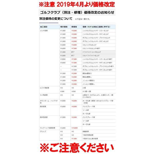 ミズノ MP-T7 ウェッジ  ダイナミックゴールド シリーズ  DG/DG CPT/DG SL (DYNAMIC GOLD) スチールシャフト MIZUNO|forward-green|12