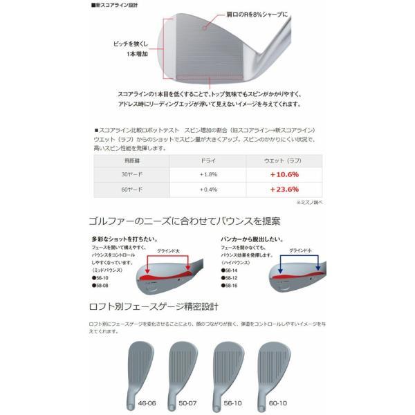 ミズノ MP-T7 ウェッジ  ダイナミックゴールド シリーズ  DG/DG CPT/DG SL (DYNAMIC GOLD) スチールシャフト MIZUNO|forward-green|03
