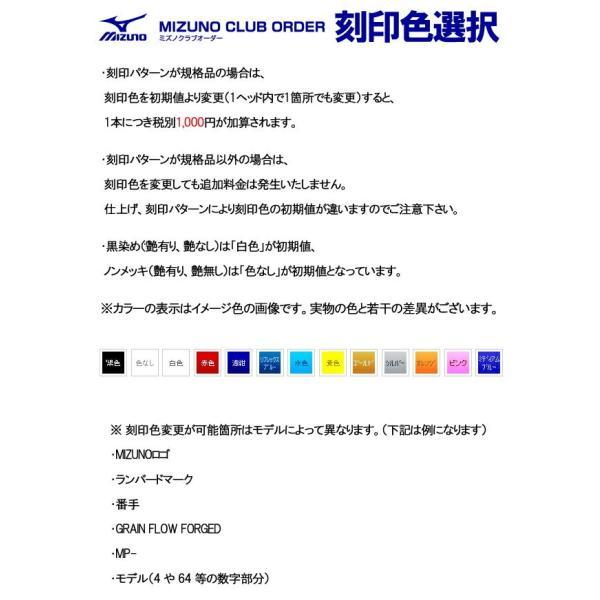 ミズノ MP-T7 ウェッジ  ダイナミックゴールド シリーズ  DG/DG CPT/DG SL (DYNAMIC GOLD) スチールシャフト MIZUNO|forward-green|10