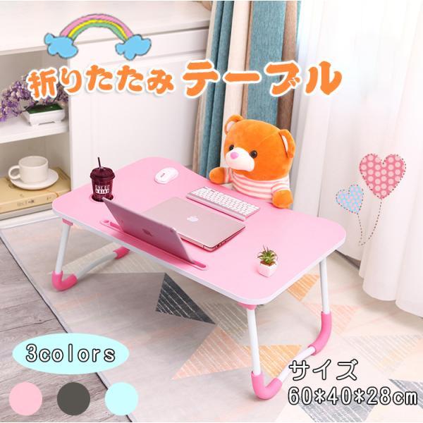 超特価1199円折りたたみテーブルサイドテーブルコンパクトデスクセンターテーブルベッド省スペース在宅ワーク食事勉強ゲーム収納