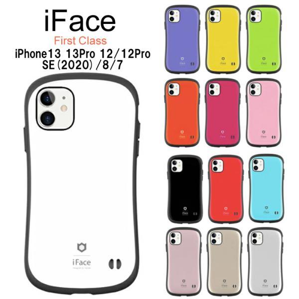 aa2d4ebdb2 iFace First Class iPhone6S iPhone8 並行輸入正規品 iPhone7 ケース iPhone6S ケース アイフェイス  ...