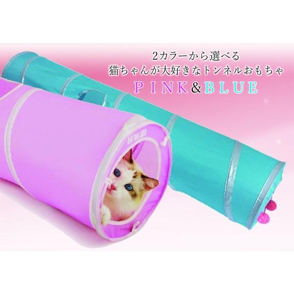 猫 おもちゃ トンネル ボール カシャカシャ 猫のおもちゃ スパイラル 猫じゃらし ペット用品 犬 ねこ キャットトイ four-piece 04