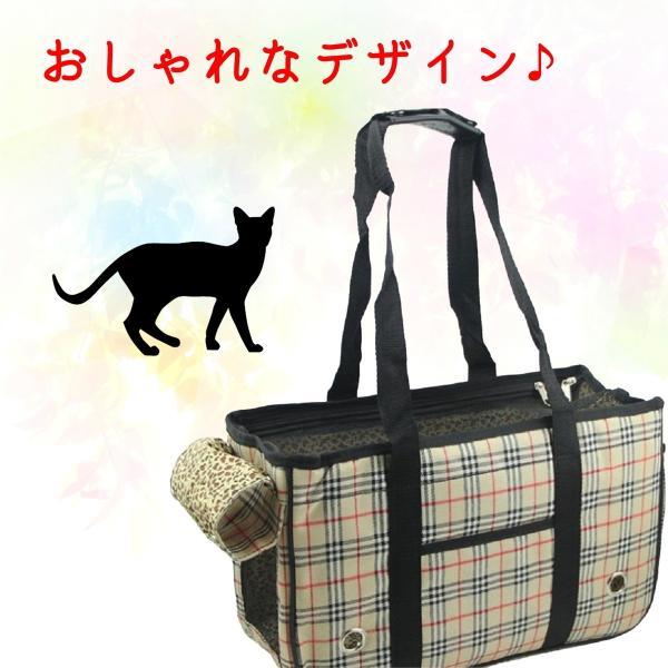 猫 キャリーバッグ 折りたたみ おしゃれ 大型 トート バッグ 軽量 ペットキャリーバッグ ペットハウス ペットケージ 猫ケージ 小型 中型 犬 ねこ|four-piece|02