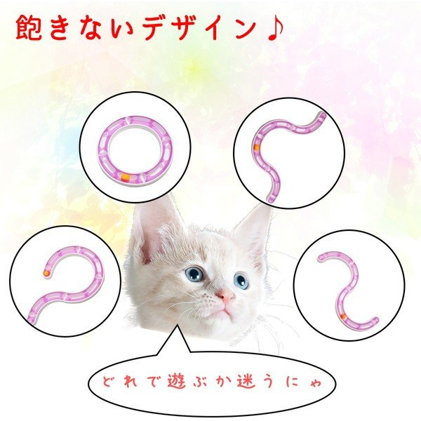 猫 おもちゃ ボール 一人遊び ストレス 解消 猫のおもちゃ ネコ 猫用品 玩具 猫おもちゃ 猫用おもちゃ 猫じゃらし ペット用品 four-piece 02