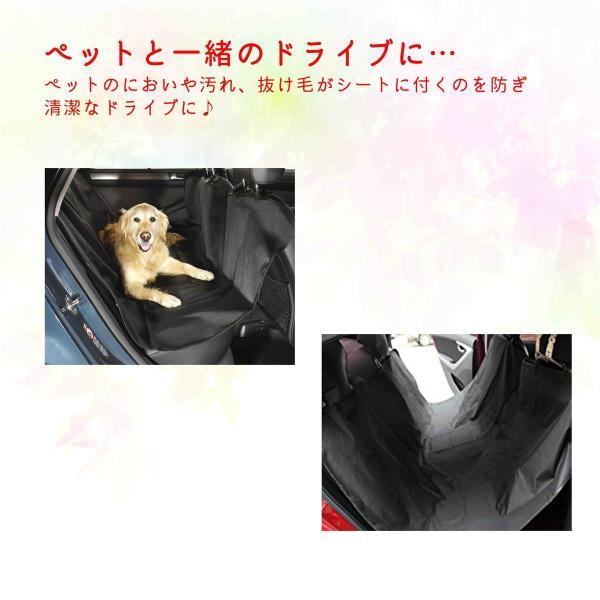 ドライブシート 犬 カバー 車 シートカバー ペットシート カーシート 車用 マットタイプ 防水 猫  シート ペット用 後部座席 ペットシーツ 薄型 小型犬 中型犬|four-piece|12