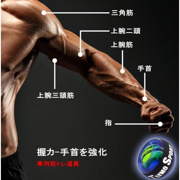 筋トレ グッズ  握力 リストボール トレーニング 器具 ハンドグリップ パワーグリップ ダンベル 手首 握力強化 ダイエット 筋トレグッズ 前腕|four-piece|11