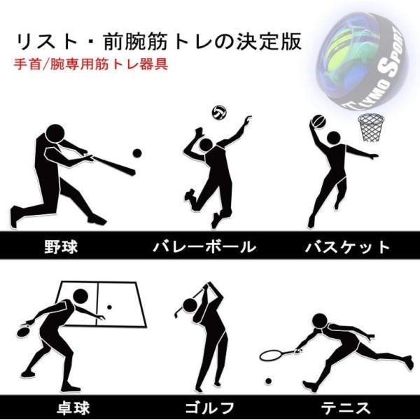 筋トレ グッズ  握力 リストボール トレーニング 器具 ハンドグリップ パワーグリップ ダンベル 手首 握力強化 ダイエット 筋トレグッズ 前腕|four-piece|13