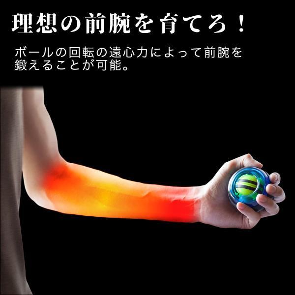 筋トレ グッズ  握力 リストボール トレーニング 器具 ハンドグリップ パワーグリップ ダンベル 手首 握力強化 ダイエット 筋トレグッズ 前腕|four-piece|05