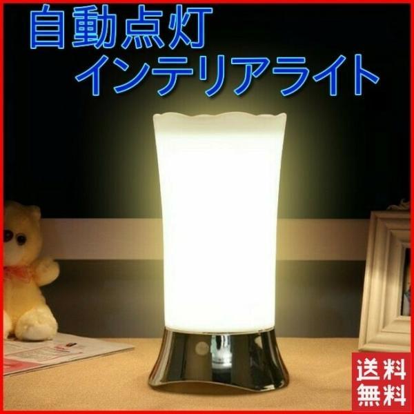 間接照明 センサーライト 屋内 屋外 おしゃれ インテリア LED フットライト 人感センサー おしゃれ 電池式 明るい 室内 玄関 寝室 廊下 階段 ナイトライト|four-piece