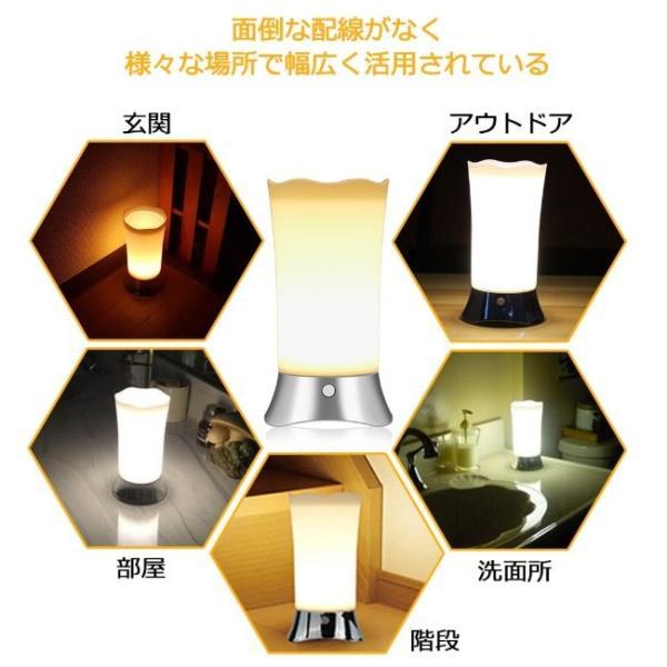 間接照明 センサーライト 屋内 屋外 おしゃれ インテリア LED フットライト 人感センサー おしゃれ 電池式 明るい 室内 玄関 寝室 廊下 階段 ナイトライト|four-piece|08