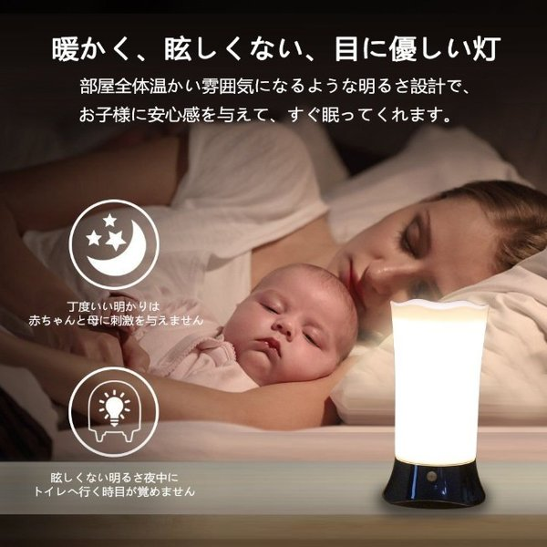 間接照明 センサーライト 屋内 屋外 おしゃれ インテリア LED フットライト 人感センサー おしゃれ 電池式 明るい 室内 玄関 寝室 廊下 階段 ナイトライト|four-piece|10