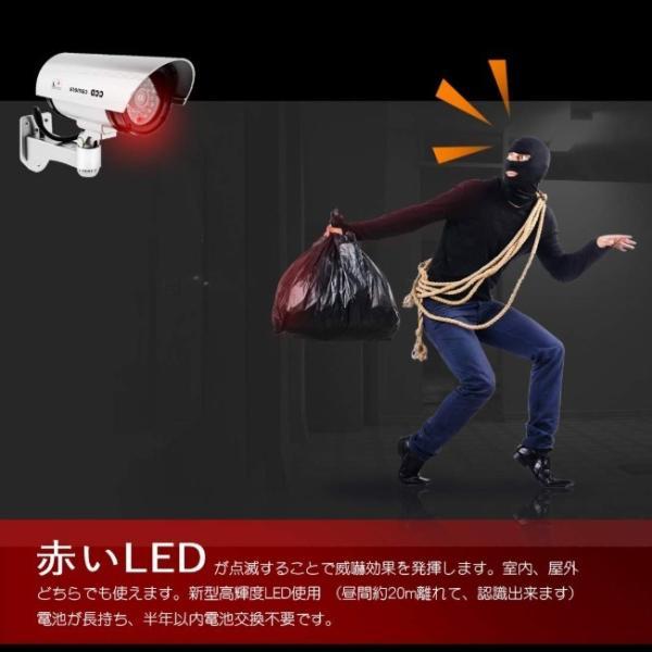 防犯カメラ 家庭用 屋外 屋内 ワイヤレス ダミー カメラ 電源不要 小さい ステッカー 付属 LED 点灯 電池式|four-piece|02