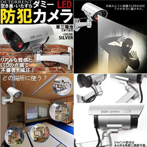 防犯カメラ 家庭用 屋外 屋内 ワイヤレス ダミー カメラ 電源不要 小さい ステッカー 付属 LED 点灯 電池式|four-piece|12