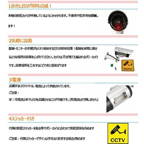 防犯カメラ 家庭用 屋外 屋内 ワイヤレス ダミー カメラ 電源不要 小さい ステッカー 付属 LED 点灯 電池式|four-piece|14