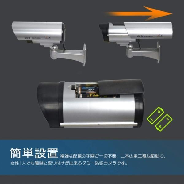 防犯カメラ 家庭用 屋外 屋内 ワイヤレス ダミー カメラ 電源不要 小さい ステッカー 付属 LED 点灯 電池式|four-piece|03