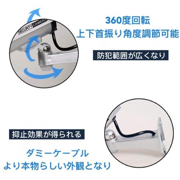 防犯カメラ 家庭用 屋外 屋内 ワイヤレス ダミー カメラ 電源不要 小さい ステッカー 付属 LED 点灯 電池式|four-piece|06