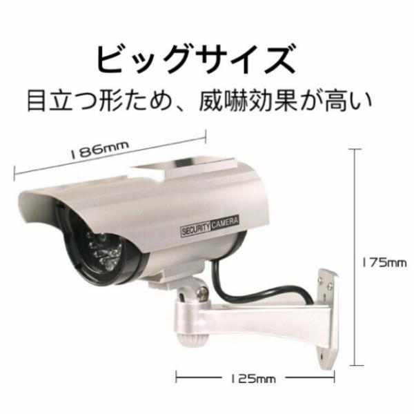 防犯カメラ 家庭用 屋外 屋内 ワイヤレス ダミー カメラ 電源不要 小さい ステッカー 付属 LED 点灯 電池式|four-piece|07