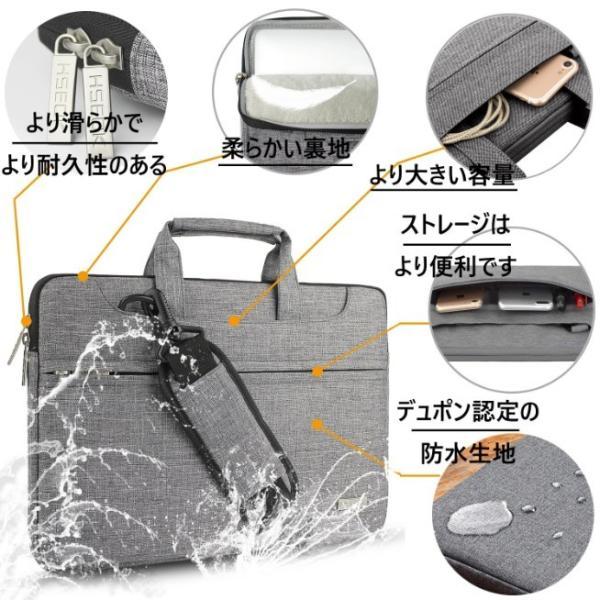 パソコンバッグ おしゃれ ビジネスバッグ 3way ショルダー メンズ レディース PCケース パソコンケース 傷防止 防水|four-piece|02