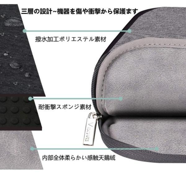 パソコンバッグ おしゃれ ビジネスバッグ 3way ショルダー メンズ レディース PCケース パソコンケース 傷防止 防水|four-piece|05