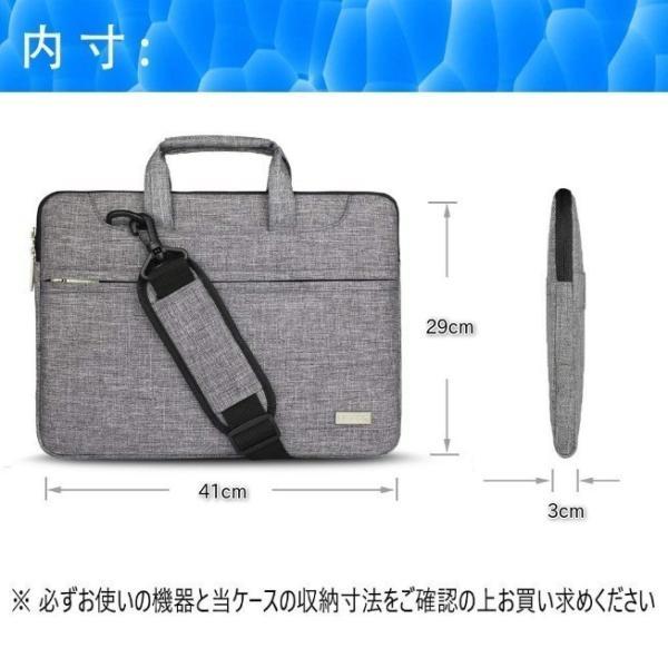 パソコンバッグ おしゃれ ビジネスバッグ 3way ショルダー メンズ レディース PCケース パソコンケース 傷防止 防水|four-piece|07