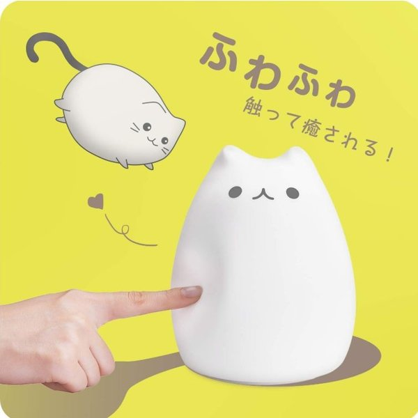 間接照明 おしゃれ LED ナイトライト 寝室 リビング インテリア ライト 猫 ベッドサイドランプ テーブルランプ  照明  電池式 かわいい コードレス|four-piece|02