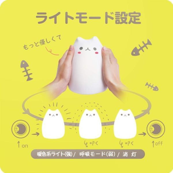 間接照明 おしゃれ LED ナイトライト 寝室 リビング インテリア ライト 猫 ベッドサイドランプ テーブルランプ  照明  電池式 かわいい コードレス|four-piece|03
