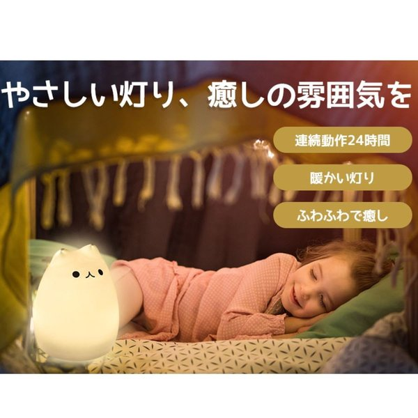間接照明 おしゃれ LED ナイトライト 寝室 リビング インテリア ライト 猫 ベッドサイドランプ テーブルランプ  照明  電池式 かわいい コードレス|four-piece|09