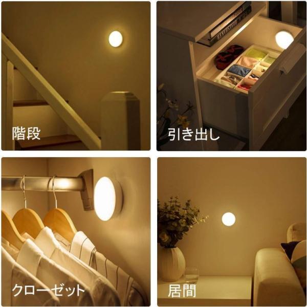 ナイトライト LED 調光 タッチライト 間接照明 おしゃれ USB充電 寝室 リビング 授乳 フットライト テーブルランプ 北欧 コードレス シンプル 2個セット four-piece 02