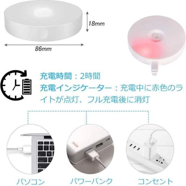 ナイトライト LED 調光 タッチライト 間接照明 おしゃれ USB充電 寝室 リビング 授乳 フットライト テーブルランプ 北欧 コードレス シンプル 2個セット four-piece 06