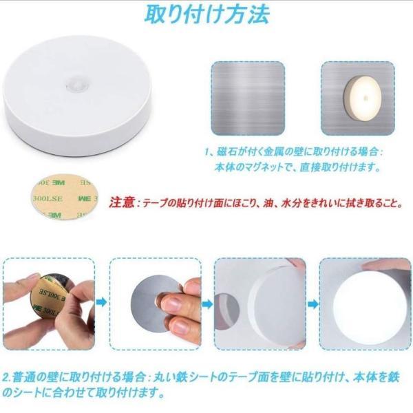 ナイトライト LED 調光 タッチライト 間接照明 おしゃれ USB充電 寝室 リビング 授乳 フットライト テーブルランプ 北欧 コードレス シンプル 2個セット four-piece 07