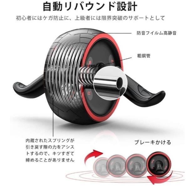 腹筋ローラー マット アシスト 機能 セット 初心者 上級者 静音 自動 筋トレ器具 一輪 エクササイズ トレーニング  マシン  アシスト付き マット付き|four-piece|02