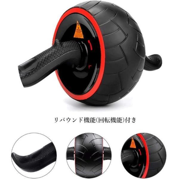 腹筋ローラー マット アシスト 機能 セット 初心者 上級者 静音 自動 筋トレ器具 一輪 エクササイズ トレーニング  マシン  アシスト付き マット付き|four-piece|12