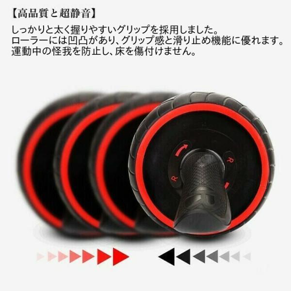 腹筋ローラー マット アシスト 機能 セット 初心者 上級者 静音 自動 筋トレ器具 一輪 エクササイズ トレーニング  マシン  アシスト付き マット付き|four-piece|05